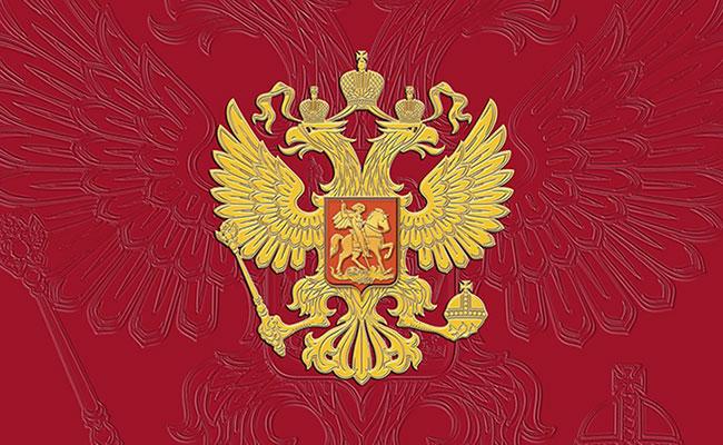L'énergie en Russie avant 1917