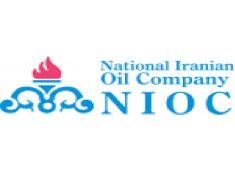 Fig. 7 : Logo de la NIOC