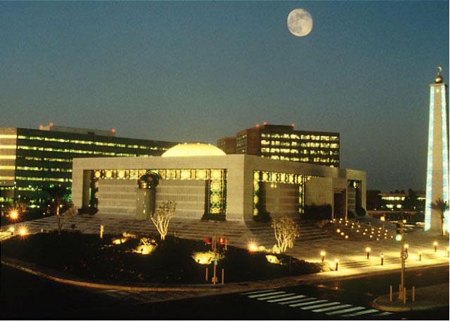 Fig. 8 : Sede de Aramco en Dhahran – Fuente : Wikimedia Commons