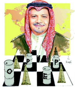 Fig. 8 : Cheikh Yamani, l'homme-clé