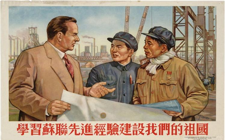 Fig. 2 : Coopération sino-soviétique idéalisée. - Source : Classe de M. Orjebin Jimbo