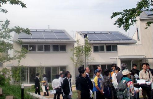 Fig. 6 : Panneaux solaires installés dans la ville de Yokohama