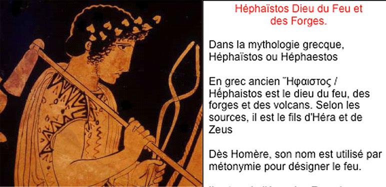 Fig. 3: Héphaïstos ou Vulcain - Source : Wikipedia