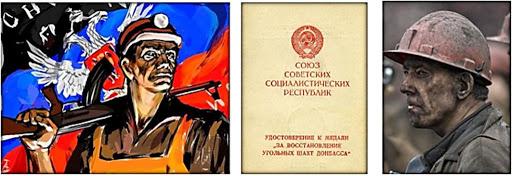 Развитие энергетики в Советском Союзе с 1917 по 1950 годы
